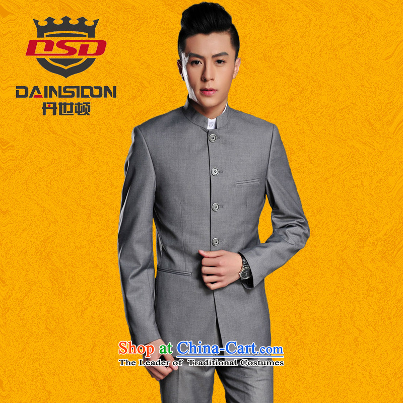 Dan _?DAINSIDON SE_ autumn and winter Chinese Men's Mock-Neck Chinese tunic national Chinese students with the bridegroom married young gray suit Zhongshan Gray Chinese tunic?S