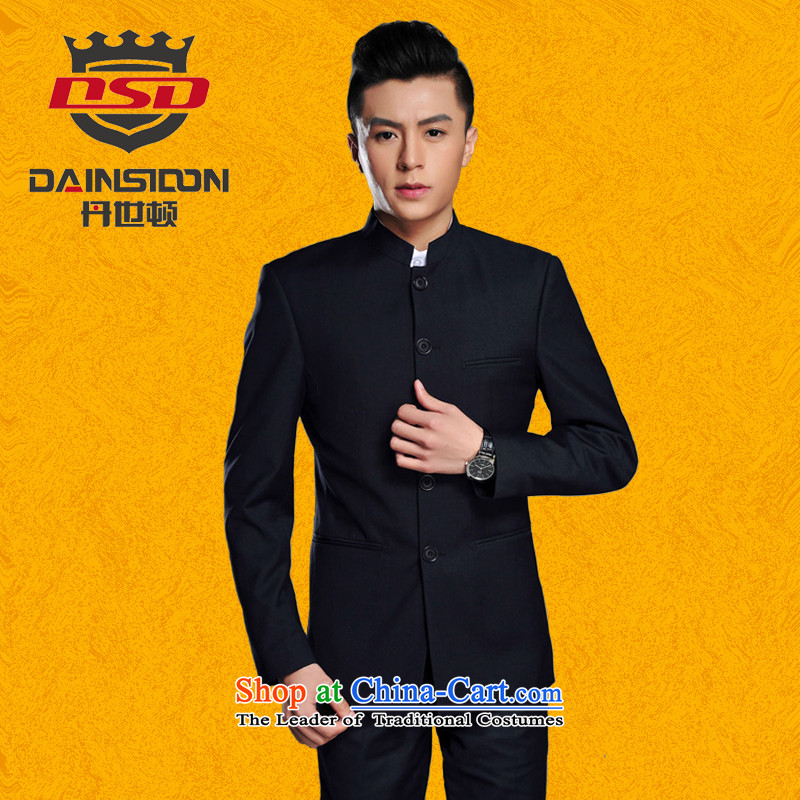 Dan _SE聽_ Chinese men DAINSIDON Mock-neck Chinese tunic stylish ethnic Chinese students with the bridegroom marriage suit youth Zhongshan Kit Navy Chinese tunic聽XL