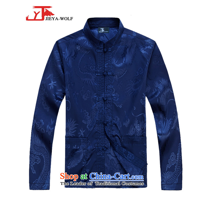 - Wolf JIEYA-WOLF, New Tang dynasty Long-sleeve kit stylish dragon spring and fall under the stars of men kit blue聽185_XXL Tai Chi