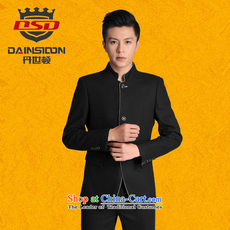 Dan (�DAINSIDON SE) Men's Chinese tunic Youth Chinese pure color Chinese collar suits students who decorated in relaxing national suit inserts black Chinese tunic�XXL
