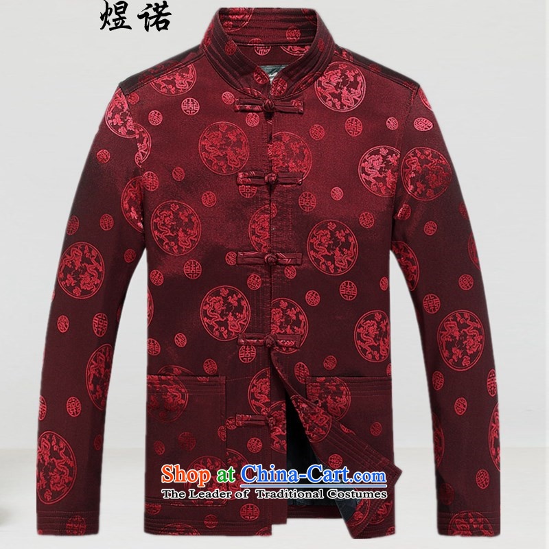 Familiar with the Tang dynasty men t-shirt, ethnic dad thick with 2015 Winter new elderly men Tang male casual jackets燤_170 red