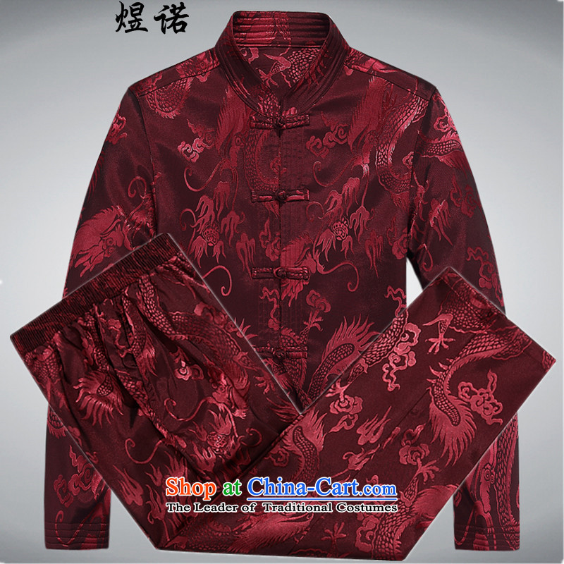 In the afternoon of older men's jackets Tang long-sleeved jacket thickened the autumn and winter package large Chinese national embroidery clothing father replace thin jacket coat grandpa red kit L_175