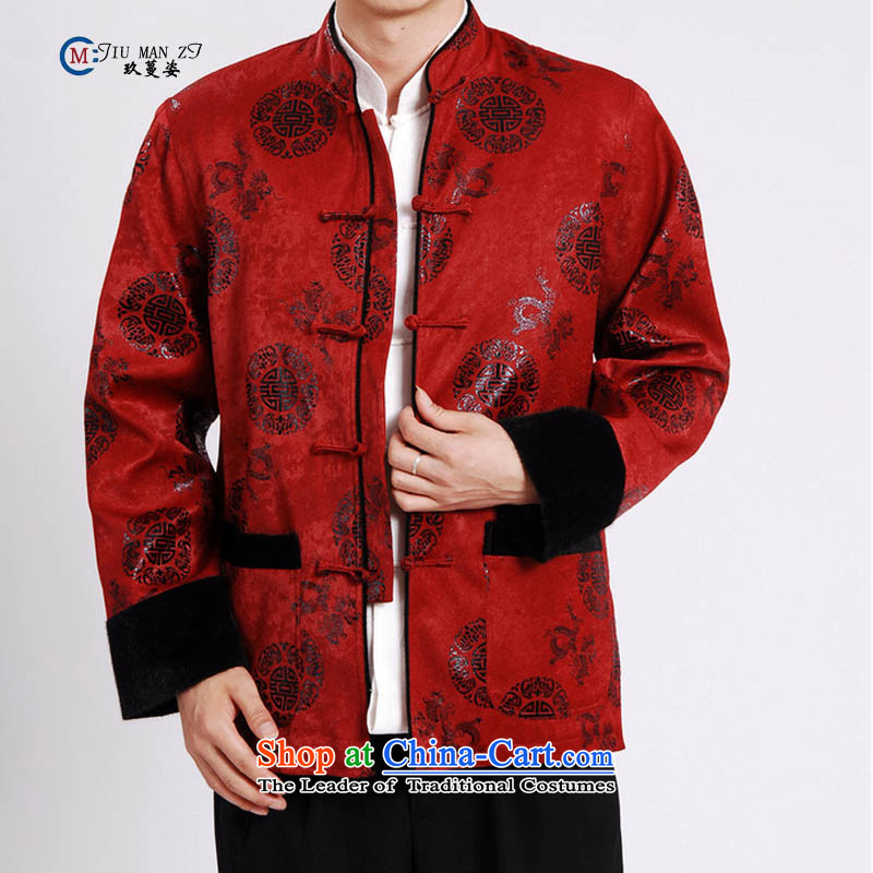 Ko Yo Overgrown Tomb for autumn and winter by 2015, Gigi Lai Shou birthday wearing middle-aged father Tang dynasty retro collar transfer flat, lint-free cloth and trendy ?t��a larger M0037 M00 L
