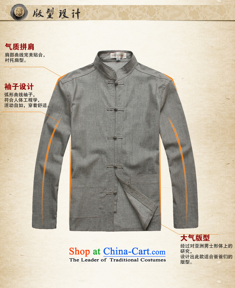 Shuai 2015 Ocean linen men's shirts in Tang Dynasty Chinese clothing is detained men's shirts national costumes and long-sleeved shirt single layer package jacket China wind collar men Ma Tei (Single T-shirts are gray) 41/175 picture, prices, brand platters! The elections are supplied in the national character of distribution, so action, buy now enjoy more preferential! As soon as possible.