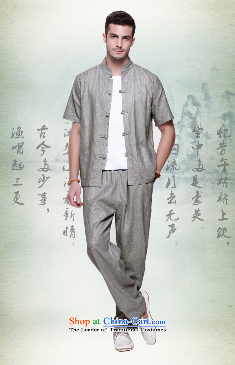 The new 2015 Yang Shuai linen men Tang dynasty short-sleeved shirt Chinese clothing summer China wind up charge-back collar manually shirts and beige short-sleeved T-shirt (40/170) Picture, prices, brand platters! The elections are supplied in the national character of distribution, so action, buy now enjoy more preferential! As soon as possible.