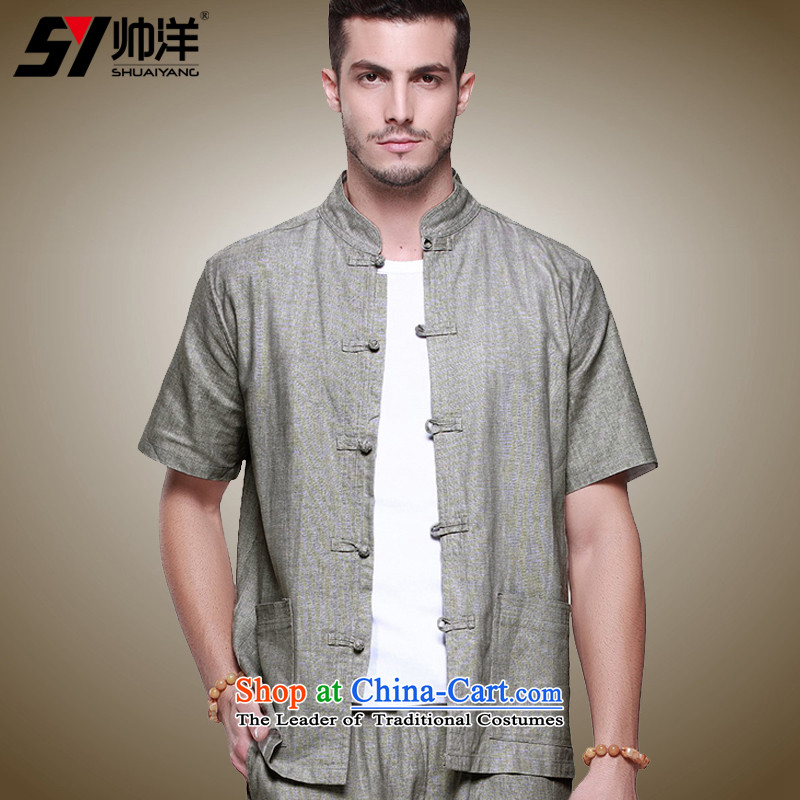 The new 2015 Yang Shuai linen men Tang dynasty short-sleeved shirt Chinese clothing summer China wind up charge-back collar manually shirts and yellow (m) 40/170, short-sleeved T-shirt (Shuai SHUAIYANG) , , , shopping on the Internet