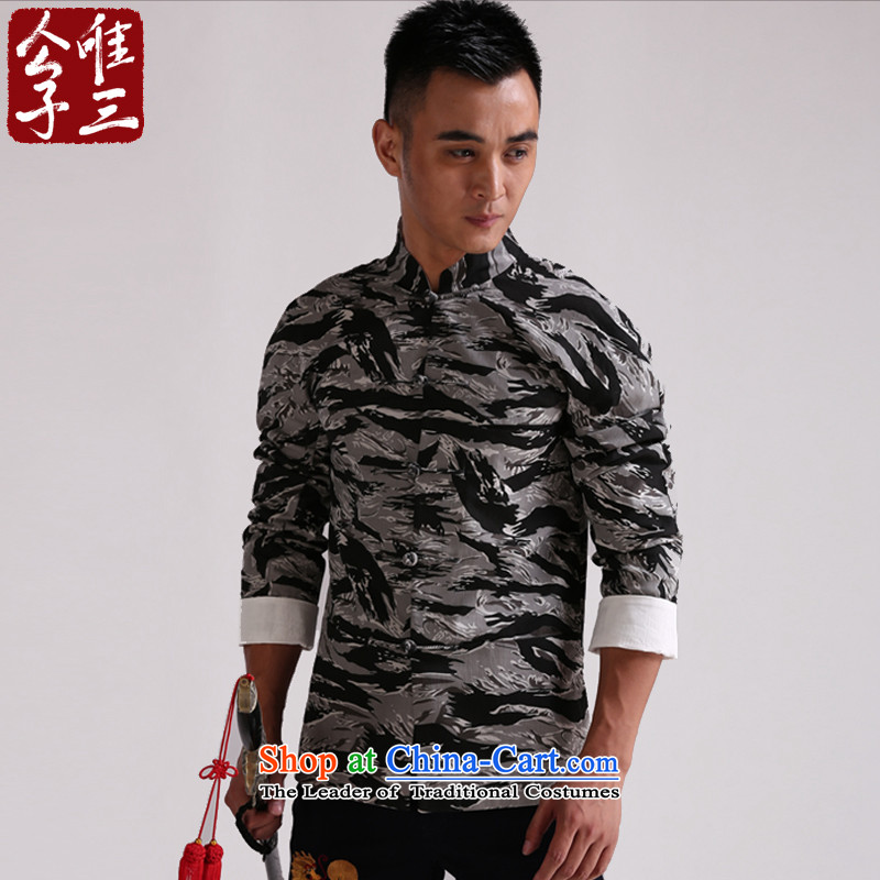 Cd 3 China wind-Ho Wing-colored Tang dynasty men tray clip Sau San Chinese leisure cotton jacket in spring and autumn improved black small gray (S)