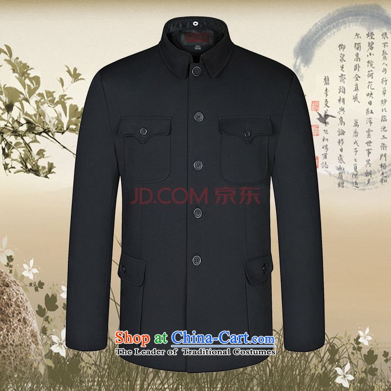 Nigeria following the new spring 2015 men's Chinese tunic jacket father in older men Zhongshan services hidden deep jacket cyan聽180