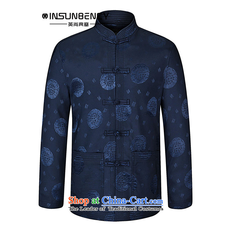 Hidenao Spencer Spring New China wind in older Men's Mock-Neck Tang dynasty fashion stamp Tang jackets Z05 Navy Blue?175