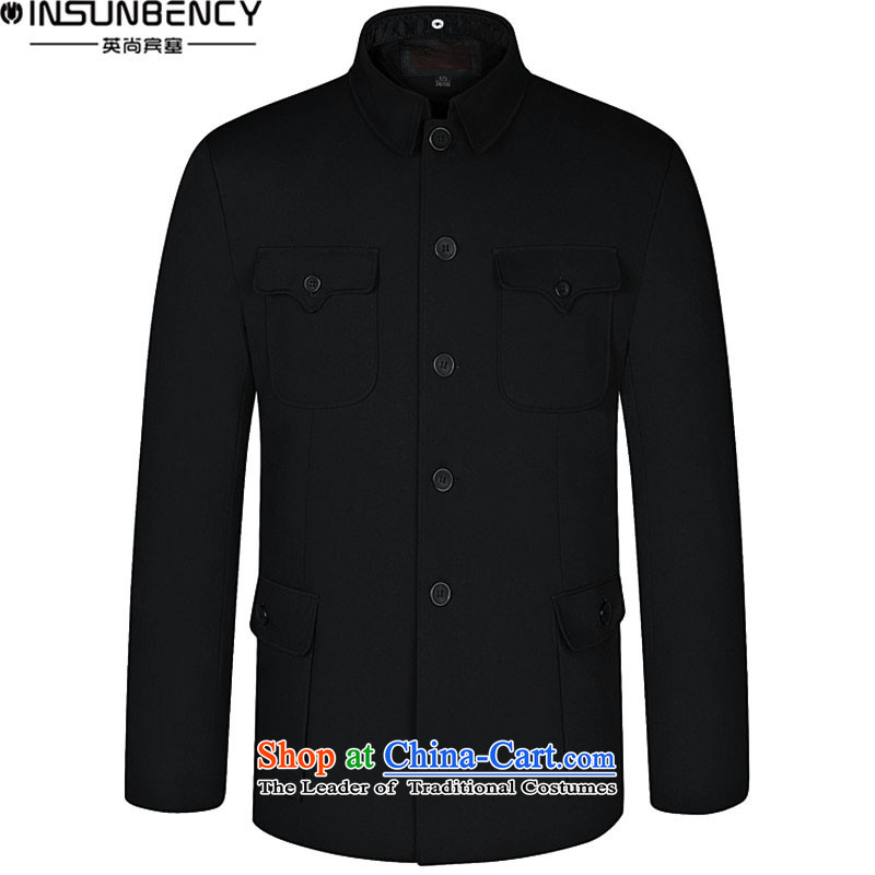Hidenao Spencer Spring New Middle-aged men's jackets and trendy Chinese tunic Z08 hidden deep blue�5