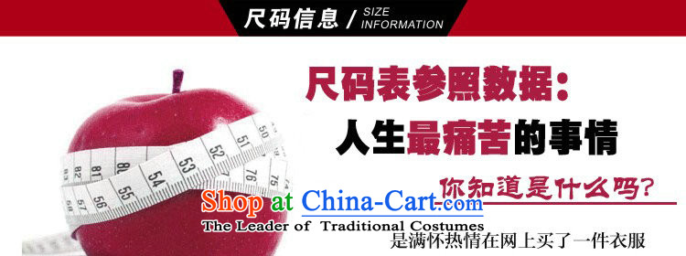 Dan smoke spring and fall in the new elderly men's leather garments Tang dynasty father loaded collar Tang Dynasty Chinese tunic black leather garments 180 pictures, prices, brand platters! The elections are supplied in the national character of distribution, so action, buy now enjoy more preferential! As soon as possible.