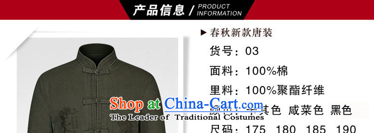 Dan smoke during the Spring and Autumn in New Elderly Men's Mock-Neck Tang dynasty modern pure cotton China wind load dad embroidery Tang jacket khaki聽185 pictures, prices, brand platters! The elections are supplied in the national character of distribution, so action, buy now enjoy more preferential! As soon as possible.