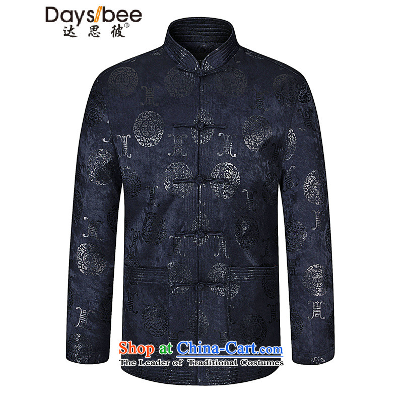 Darth their spring outfits in Tang Dynasty older men and national costumes China wind men's jackets men Tang Dynasty navy blue long-sleeved top聽175