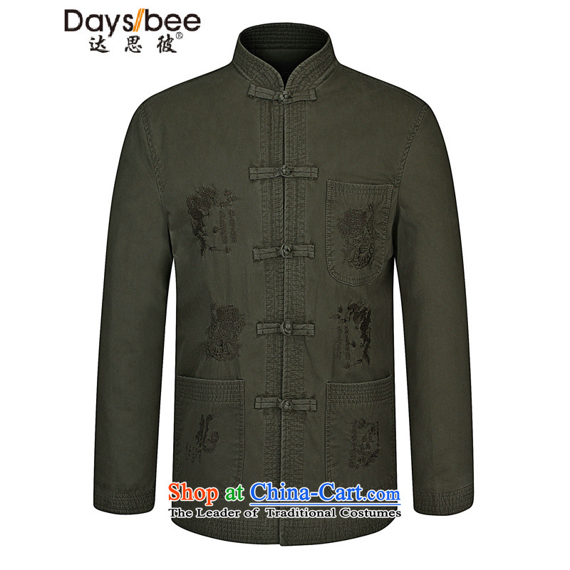 Darth their new, Spring and Autumn Tang dynasty business and leisure dragon embroidery Pure Cotton Quality men l replacing men Tang Dynasty Large pickled Jacket Color�5