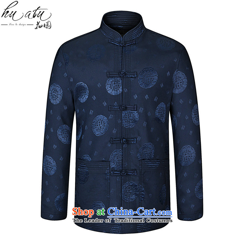 Take the figure of older men and New Men's Mock-Neck Tang Dynasty Chinese father replacing Tang dynasty modern improved long-sleeved sweater Navy Blue?185