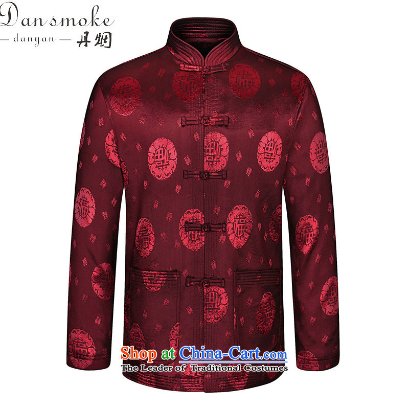 Dan smoke. older men and New Men's Mock-Neck Tang Dynasty Chinese father replacing Tang dynasty modern improved long-sleeved sweater wine red?175