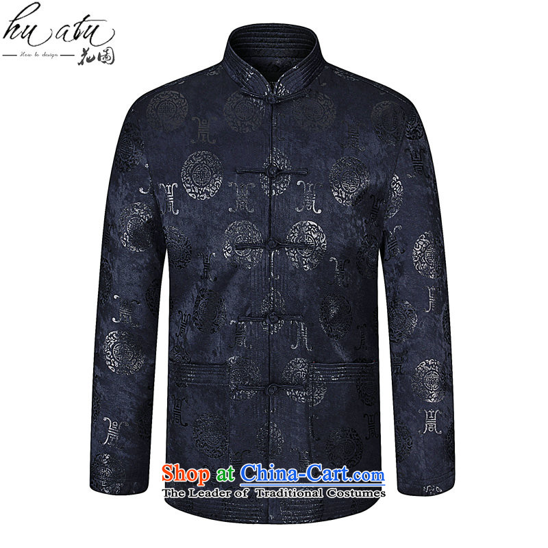 It during the Spring and Autumn in New older men Tang Dynasty Chinese collar improved father boxed modern Tang dynasty pure cotton retro jacket Navy Blue聽190