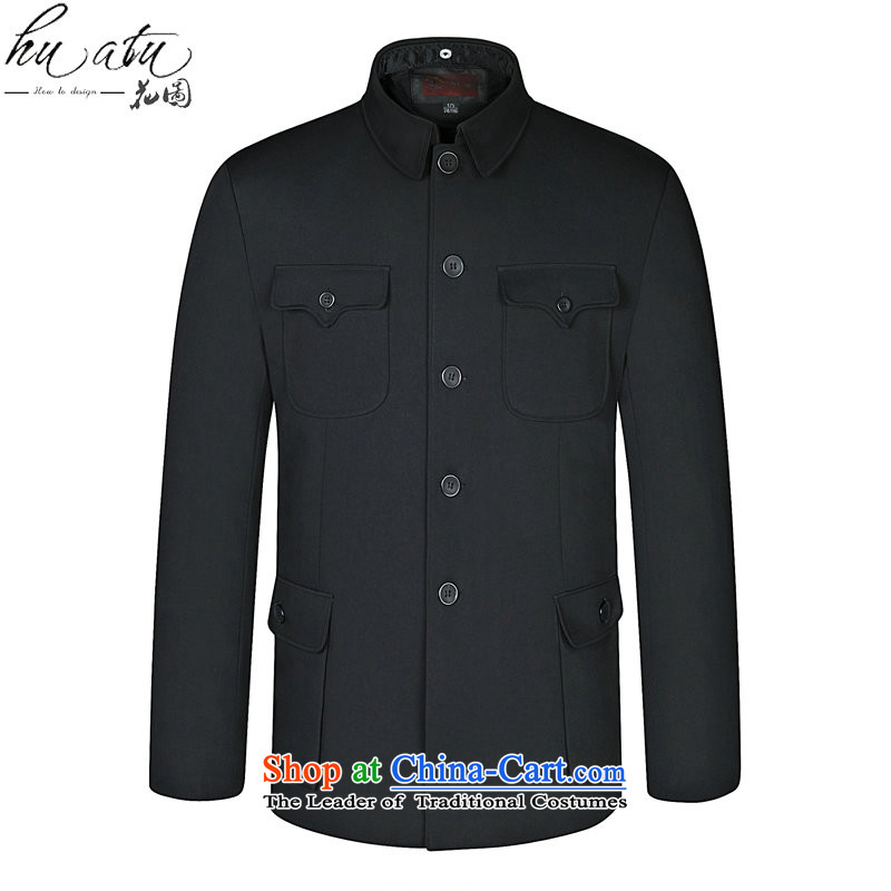 Take the figure of older men and the new roll collar Chinese tunic father boxed traditional feel gross Chinese tunic shirt jacket? hidden deep blue?170