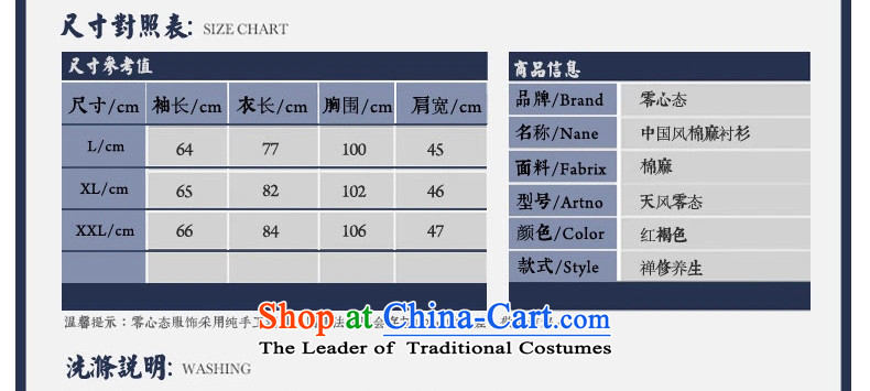 China wind Sau San Chinese Business APEC Men long-sleeved shirt men linen original leisure middle-aged men's shirts red and brown XL Photo, prices, brand platters! The elections are supplied in the national character of distribution, so action, buy now enjoy more preferential! As soon as possible.