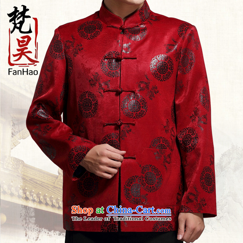 Van Gogh in Ho Tang dynasty older men's jackets autumn and winter, Father Jacket Chinese Disc detained Chinese tunic J1517?XXXXL red