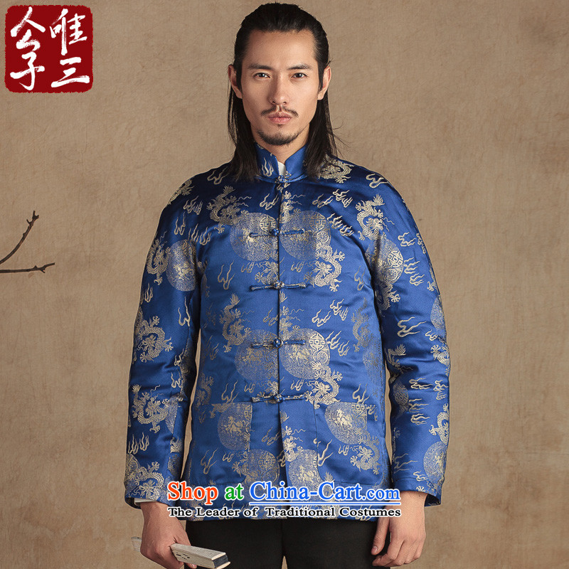 Cd 3 China wind Fu Lu Tang Dynasty Chinese Nation male robe Sau San improved leisure cotton jacket winter robe thick blue dragon in the new (M)