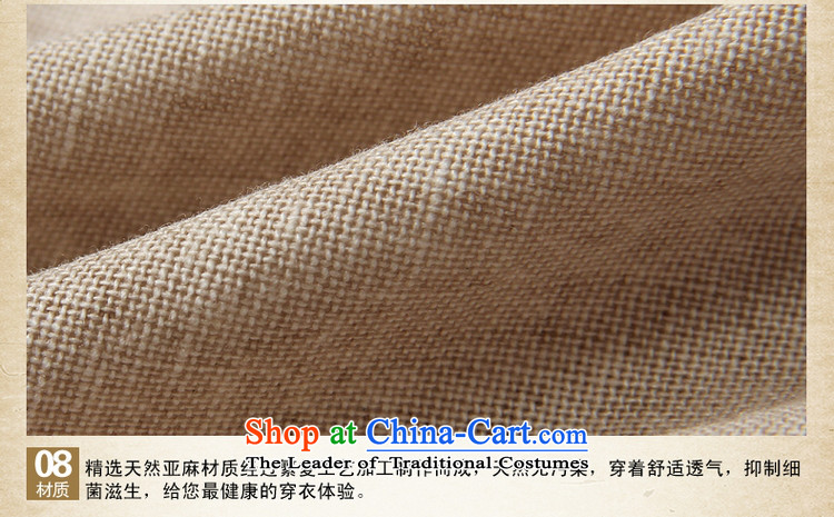 Spring 2015 Yang Shuai men linen pants China Wind Pants and Tang Chinese spring and summer comfort and breathability men's trousers, wild, elastic waist with drawcord Ma Gray (40/170) pictures, trousers price, brand platters! The elections are supplied in the national character of distribution, so action, buy now enjoy more preferential! As soon as possible.