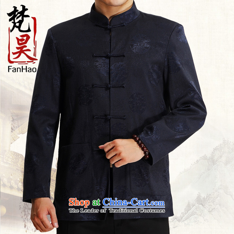 Van Gogh's older men Tang Dynasty Chinese long-sleeved jacket Tang Dynasty Chinese tunic of autumn and winter jackets J1515 male _DOUBLE_ dark blue聽XL