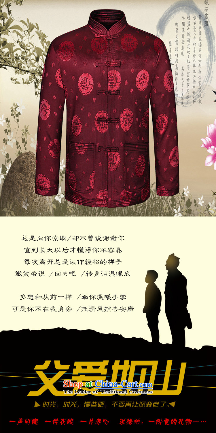 Mr James TIEN made during the spring and autumn the new Man Fu Shou long-sleeved jacket from older Tang men Tang dynasty elderly men too shou gift wine red wine red 175聽185 pictures, prices, brand platters! The elections are supplied in the national character of distribution, so action, buy now enjoy more preferential! As soon as possible.