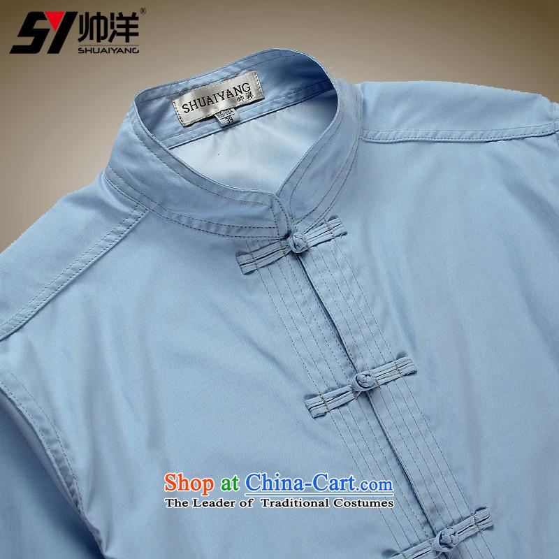 Shuai 2015 China wind and ocean long-sleeved shirt collar men Tang blouses manually tray clip retro spring Chinese men's shirts and comfortable soft blue聽41/175, Shuai Yang (SHUAIYANG) , , , shopping on the Internet