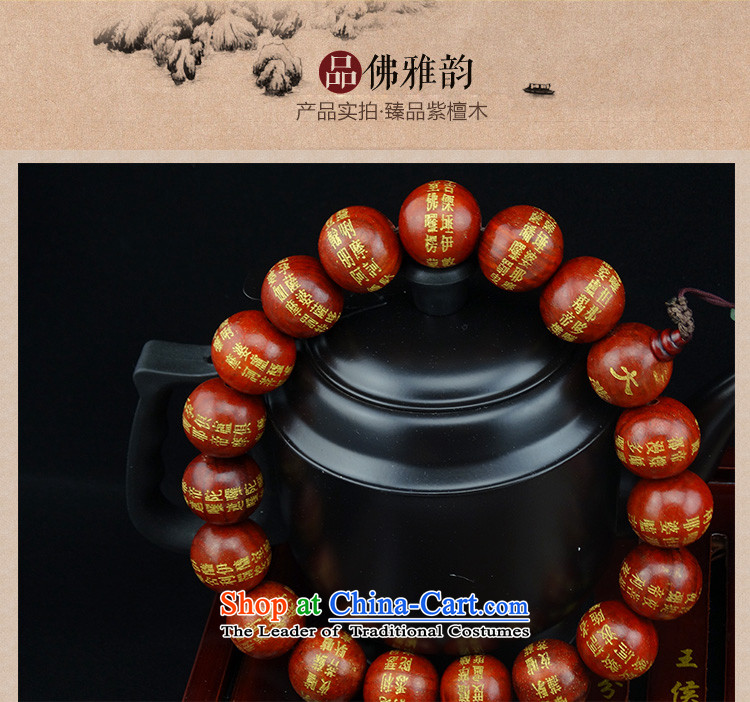 Men's upscale rosewood mt text string to spell the merciful 2.5 dia Tang dynasty men's upscale rosewood Da Bei Zhou Mt text hand deep red pearl 15 goals 1.5 dia picture, prices, brand platters! The elections are supplied in the national character of distribution, so action, buy now enjoy more preferential! As soon as possible.