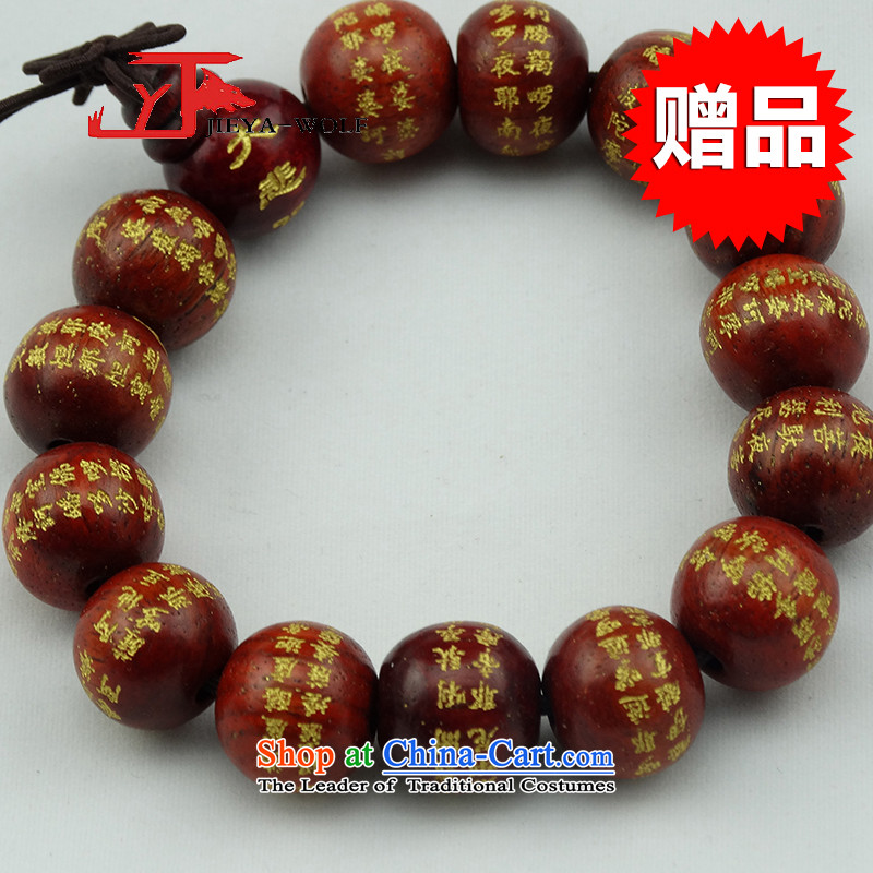 Men's upscale rosewood mt text string to spell the merciful 2.5 dia Tang dynasty men's upscale rosewood Da Bei Zhou Mt text hand deep red pearl 15 goals 1.5 dia