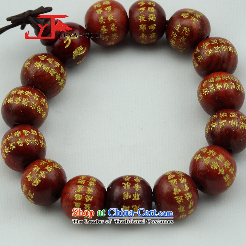 Men's upscale rosewood mt text string to spell the merciful 2.5 dia Tang dynasty men's upscale rosewood Da Bei Zhou Mt text hand deep red pearl 15 goals 1.5 dia ,JIEYA-WOLF,,, shopping on the Internet