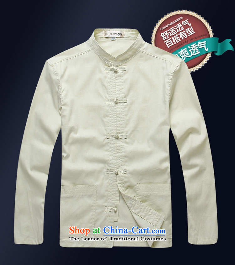 Shuai 2015 pure cotton ocean men Tang long-sleeved shirt with tie up Chinese men manually shirt retro China wind cotton ultra-soft and comfortable fabric crafted聽39/165 M yellow picture, prices, brand platters! The elections are supplied in the national character of distribution, so action, buy now enjoy more preferential! As soon as possible.