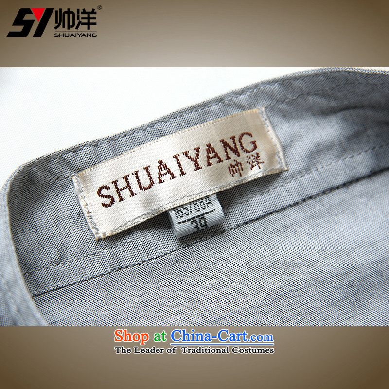 Shuai 2015 pure cotton ocean men Tang long-sleeved shirt with tie up Chinese men manually shirt retro China wind cotton ultra-soft and comfortable fabric crafted m Yellow聽39/165, SHUAIYANG Yang (Shuai) , , , shopping on the Internet