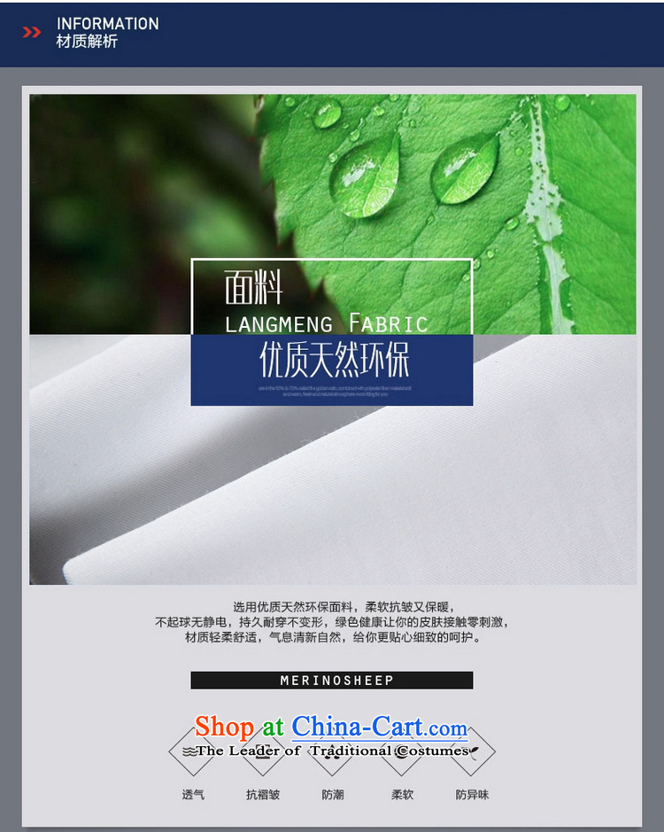 Shuai 2015 Ocean spring outfits men forming the Tang dynasty shirt shirt long-sleeved shirt China wind male Chinese shirt classic white聽43/185 picture, prices, brand platters! The elections are supplied in the national character of distribution, so action, buy now enjoy more preferential! As soon as possible.