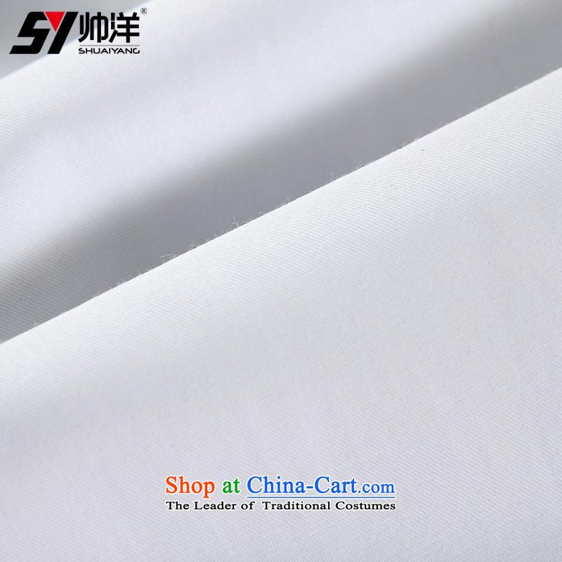 Shuai 2015 Ocean spring outfits men forming the Tang dynasty shirt shirt long-sleeved shirt China wind male Chinese shirt classic white聽43/185, SHUAIYANG Yang (Shuai) , , , shopping on the Internet