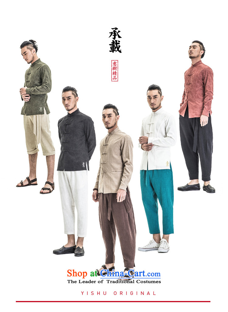 To new spring 2015 Tree China wind Tang replacing men's shirts Mock-Neck Shirt Chinese long-sleeved Sau San men bamboo cyan small picture, prices, brand platters! The elections are supplied in the national character of distribution, so action, buy now enjoy more preferential! As soon as possible.