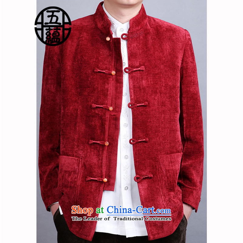 Azoura azouari autumn and winter Chinese men's jackets East Edition Men Tang dynasty bourdeaux manually_聽52
