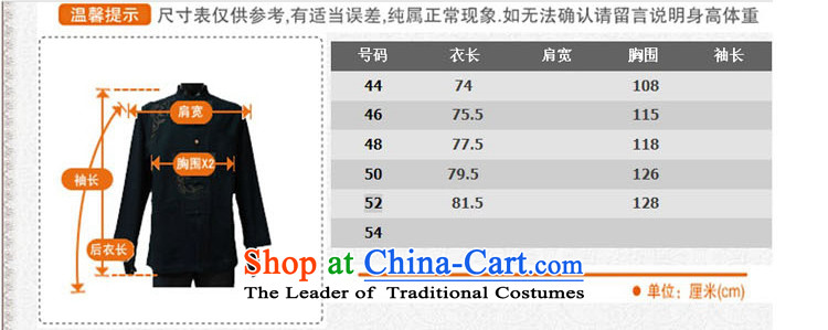Azzu (azouari) Heung-cloud yarn- Chinese Disc detained men's jackets for autumn and winter by Tang blouses lady green聽48 pictures, prices, brand platters! The elections are supplied in the national character of distribution, so action, buy now enjoy more preferential! As soon as possible.