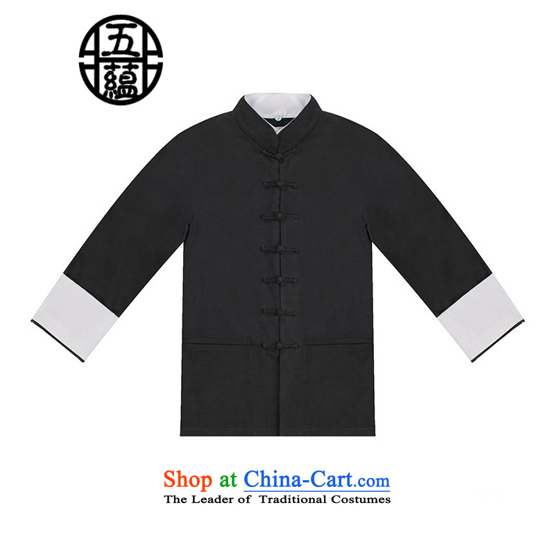 Azzu defense (azouari) China wind Men's Mock-Neck Leisure Tang jacket dark blue聽XL, AZOUS AZOUARI () , , , shopping on the Internet