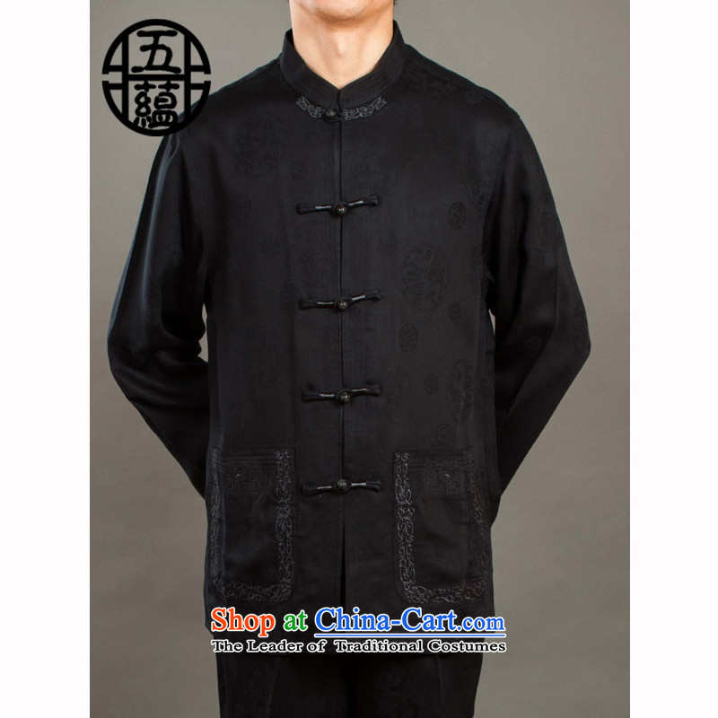 Azzu defense (azouari) Tencel Jacquard Chinese Men's Mock-Neck Shirt shirt bourdeaux聽53/481 AZZU AZOUARI () , , , shopping on the Internet