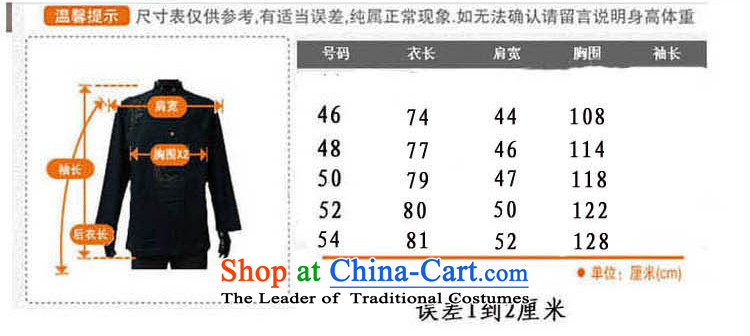 Azzu (azouari) defense men upscale Tang jackets Chinese collar warm Men's Shirt Black聽46 pictures, prices, brand platters! The elections are supplied in the national character of distribution, so action, buy now enjoy more preferential! As soon as possible.
