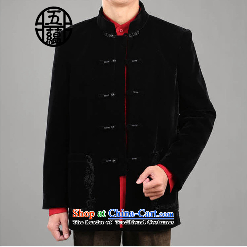Azzu _azouari_ defense men upscale Tang jackets Chinese collar warm Men's Shirt Black�