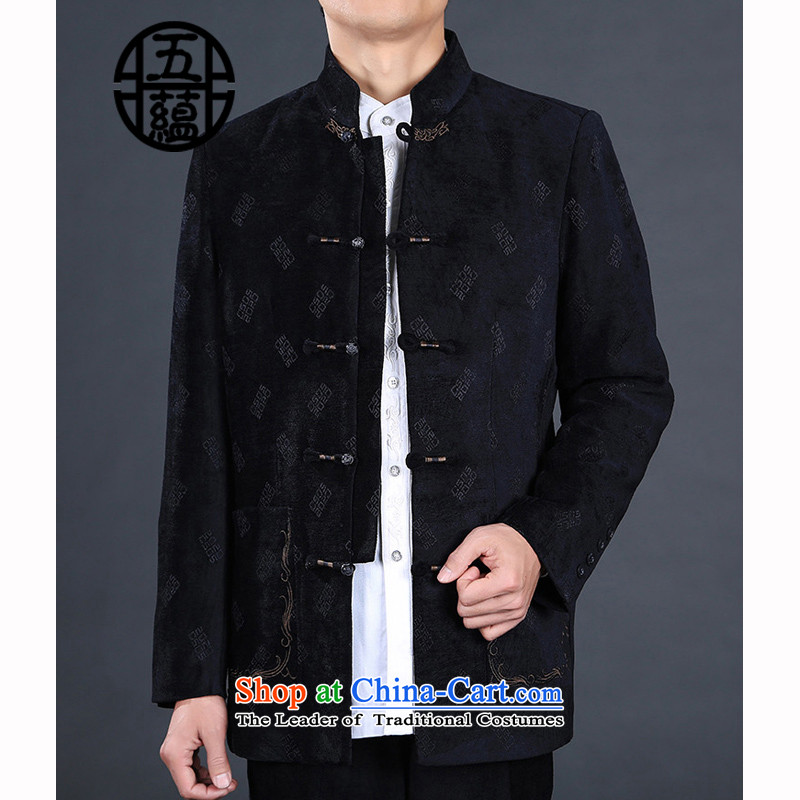 Azzu _azouari_ defense Chinese cashmere stamp Men's Mock-Neck Shirt men detained rom black聽52