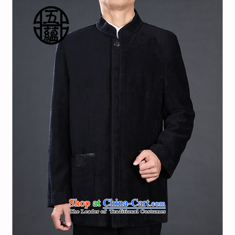 Azzu defense (azouari) Chinese Men's Mock-Neck men Sau San Chinese tunic black 54