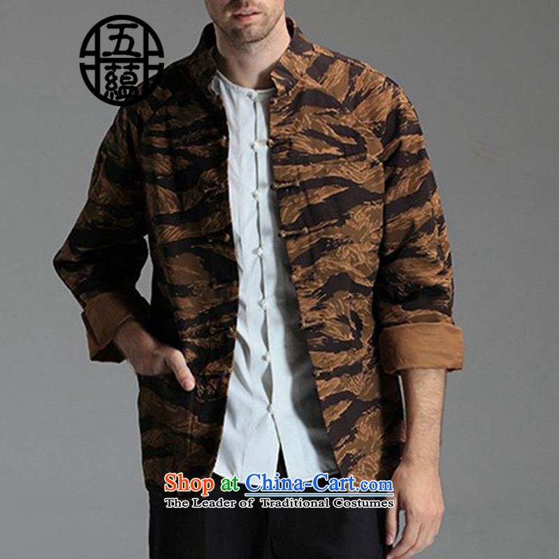 Azzu defense (azouari) China wind men Sau San Tong boxed long-sleeved casual shirt, camouflage, yellow earth?L