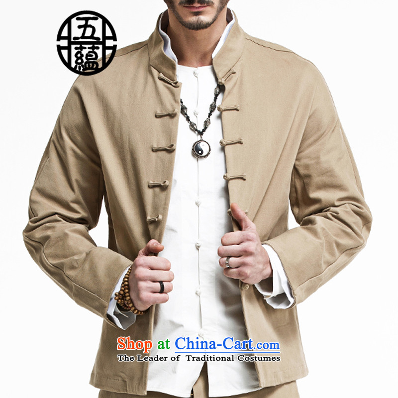 Azzu defense (azouari) China wind men Sau San Tong boxed long-sleeved thick-Neck Jacket khaki?M