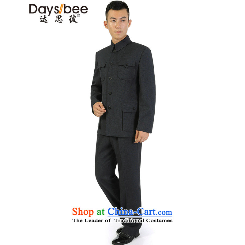 In their darth older men and replacing Chinese tunic suit middle-aged Chinese tunic kit installed gray�