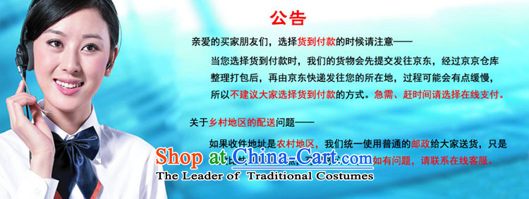 In 2015, the annual Golden Spring and Fall in new elderly men PU Tang dynasty father replace collar from T-Shirt ironing Sau San leather garments Chinese tunic XL black jacket聽185 pictures, prices, brand platters! The elections are supplied in the national character of distribution, so action, buy now enjoy more preferential! As soon as possible.