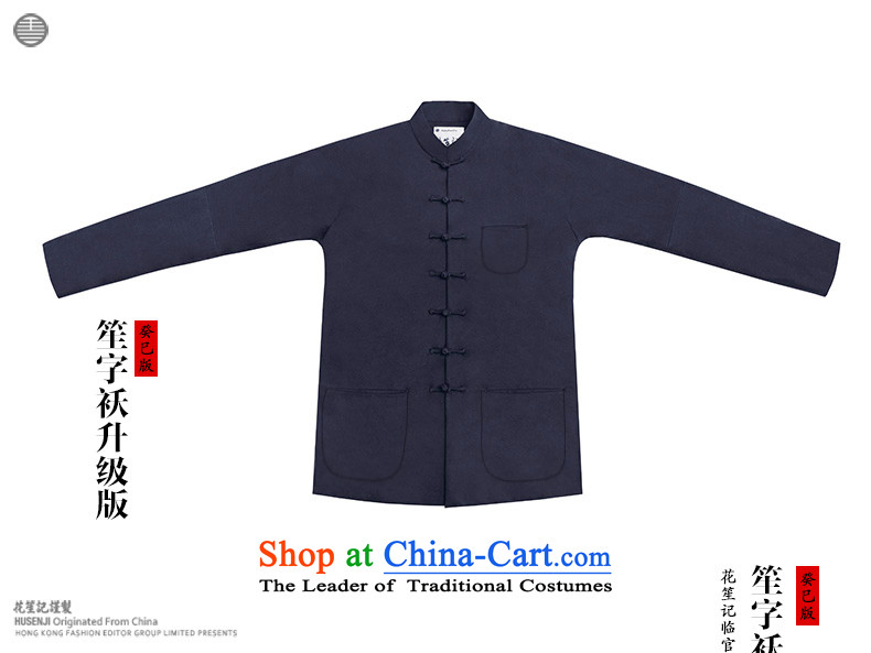 His Excellency spent his Excellency credited China wind fields and men and Sau San Tong Chinese thick cotton robe with service long-sleeved jacket coat black large picture (L), prices, brand platters! The elections are supplied in the national character of distribution, so action, buy now enjoy more preferential! As soon as possible.